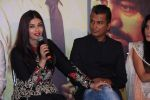 Aishwarya Rai Bachchan, Vikram Phadnis during the music launch of marathi film Hrudayantar in Mumbai, India on June 10, 2017 (154)_593cbe0ace50d.JPG