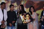 Aishwarya Rai Bachchan, Vikram Phadnis, Mukta Barve during the music launch of marathi film Hrudayantar in Mumbai, India on June 10, 2017 (66)_593cbe0c6b27f.JPG