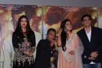 Aishwarya Rai Bachchan, Vikram Phadnis, Mukta Barve, Shiamak Dawar during the music launch of marathi film Hrudayantar in Mumbai, India on June 10, 2017 (72)_593cbf1a719b9.JPG