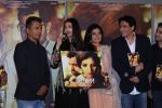 Aishwarya Rai Bachchan, Vikram Phadnis, Mukta Barve, Shiamak Dawar during the music launch of marathi film Hrudayantar in Mumbai, India on June 10, 2017 (82)_593cbf1c07ad4.JPG