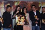 Aishwarya Rai Bachchan, Vikram Phadnis, Mukta Barve, Shiamak Dawar during the music launch of marathi film Hrudayantar in Mumbai, India on June 10, 2017 (86)_593cbf1cd8234.JPG