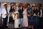 Aishwarya Rai Bachchan, Vikram Phadnis, Mukta Barve, Shiamak Dawar, Manish Paul during the music launch of marathi film Hrudayantar in Mumbai, India on June 10, 2017 (113)_593cbf1fd63dd.JPG