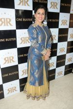 Madhushree at the Star Studded Grandiose Launch of Cinebuster Magazine On 10th June 2017 (1)_593ce383ddceb.JPG