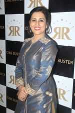 Madhushree at the Star Studded Grandiose Launch of Cinebuster Magazine On 10th June 2017 (5)_593ce38727d69.JPG