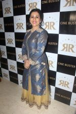 Madhushree at the Star Studded Grandiose Launch of Cinebuster Magazine On 10th June 2017 (6)_593ce38a4f574.JPG