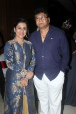 Madhushree with husband Robby Badal at the Star Studded Grandiose Launch of Cinebuster Magazine On 10th June 2017 (1)_593ce38d8f086.JPG