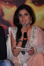 Mukta Barve during the music launch of marathi film Hrudayantar in Mumbai, India on June 10, 2017 (114)_593cbee4ec24c.JPG