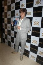 Rohit Verma at the Star Studded Grandiose Launch of Cinebuster Magazine On 10th June 2017 (3)_593ce05a58147.JPG