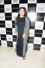 Sharbani Mukherjee at the Star Studded Grandiose Launch of Cinebuster Magazine On 10th June 2017 (1)_593cde3c3a926.JPG