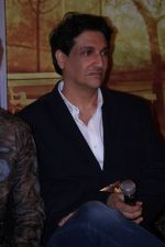 Shiamak Dawar during the music launch of marathi film Hrudayantar in Mumbai, India on June 10, 2017 (120)_593cbf2d1576f.JPG