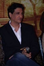 Shiamak Dawar during the music launch of marathi film Hrudayantar in Mumbai, India on June 10, 2017 (121)_593cbf2daa9b7.JPG