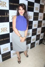 Smita Gondkar at the Star Studded Grandiose Launch of Cinebuster Magazine On 10th June 2017 (3)_593ce6a704405.JPG