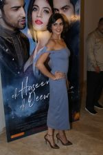 Natasha Fernandez at Musical Showcasing Of Ek Haseena Thi Ek Deewana Tha on 12th June 2017 (14)_593f6af15afa6.JPG