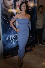Natasha Fernandez at Musical Showcasing Of Ek Haseena Thi Ek Deewana Tha on 12th June 2017 (15)_593f6af2b2a64.JPG