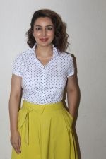 Tisca Chopra At Screening Of Short Film The School Bag on 13th June 2017