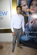 Upen Patel at Musical Showcasing Of Ek Haseena Thi Ek Deewana Tha on 12th June 2017 (10)_593f6aa33a6f8.JPG