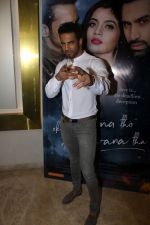 Upen Patel at Musical Showcasing Of Ek Haseena Thi Ek Deewana Tha on 12th June 2017 (11)_593f6aa47e5b4.JPG