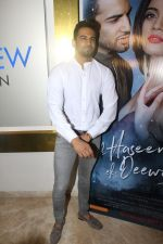 Upen Patel at Musical Showcasing Of Ek Haseena Thi Ek Deewana Tha on 12th June 2017 (8)_593f6aa06906d.JPG