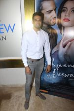 Upen Patel at Musical Showcasing Of Ek Haseena Thi Ek Deewana Tha on 12th June 2017 (9)_593f6aa1d22d0.JPG