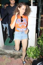 Kangana Ranaut spotted at bblunt salon on 13th June 2017 (14)_5940a533b0580.JPG