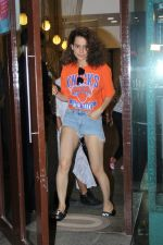 Kangana Ranaut spotted at bblunt salon on 13th June 2017 (2)_5940a4c5d4be0.JPG
