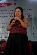 Bharti Singh spend time with the Thalassemia affected kids in Mumbai on June 14, 2017 (5)_5941fb8ed6583.JPG