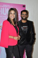Jyotii Sethi and Sharib Hashmi at The Special Screening Of Phullu on 14th June 2017 (30)_5942130c496d5.JPG