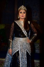 Urvashi Dholakia during launch of serial Chandrakanta in Mumbai on June 14, 2017 (1)_59420018ea865.JPG