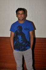 at The Special Screening Of Phullu on 14th June 2017 (24)_59421223d4023.JPG