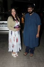 Smita Thackeray along with her son Rahul Thackeray at the screening of All Eyez on Me on 15th June 2017 (10)_594386ca253a7.JPG