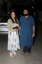 Smita Thackeray along with her son Rahul Thackeray at the screening of All Eyez on Me on 15th June 2017 (4)_594386a090ff3.JPG