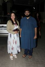 Smita Thackeray along with her son Rahul Thackeray at the screening of All Eyez on Me on 15th June 2017 (5)_594386a8d27c6.JPG