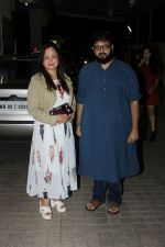 Smita Thackeray along with her son Rahul Thackeray at the screening of All Eyez on Me on 15th June 2017 (6)_594386afe8621.JPG