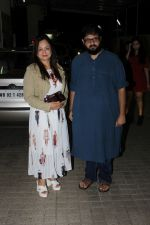 Smita Thackeray along with her son Rahul Thackeray at the screening of All Eyez on Me on 15th June 2017 (7)_594386b53cec7.JPG