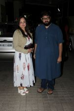 Smita Thackeray along with her son Rahul Thackeray at the screening of All Eyez on Me on 15th June 2017 (9)_594386c23f41b.JPG