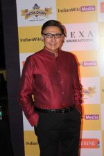 Anang Desai at the Launch Party Of Indiawikimedia.Com on 16th June 2017 (41)_594533918f7b4.JPG