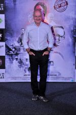 Anupam Kher at the Trailer Launch Of Film Indu Sarkar in Mumbai on 16th June 2017 (96)_5944d49d7191c.JPG