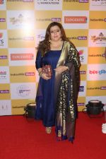 Delnaz Irani at the Launch Party Of Indiawikimedia.Com on 16th June 2017 (78)_594534519566c.JPG
