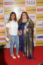 Delnaz Irani at the Launch Party Of Indiawikimedia.Com on 16th June 2017 (79)_5945345366035.JPG
