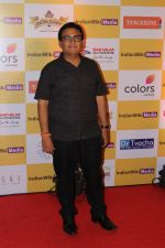 Dilip Joshi at the Launch Party Of Indiawikimedia.Com on 16th June 2017 (34)_594534548d810.JPG