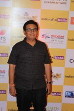 Dilip Joshi at the Launch Party Of Indiawikimedia.Com on 16th June 2017 (35)_594534561c976.JPG