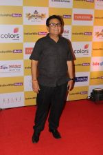 Dilip Joshi at the Launch Party Of Indiawikimedia.Com on 16th June 2017 (55)_594534597a5b4.JPG