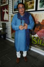 Harish Bhimani at the opening preview of Osian_s The Greatest Indian Show on Earth 2 - Vintage Film Memorabilia, Publicity Materials & Arts Auction_594534c865802.JPG