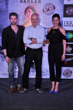 Kirti Kulhari, Neil Nitin Mukesh, Anupam Kher at the Trailer Launch Of Film Indu Sarkar in Mumbai on 16th June 2017 (109)_5944d545769b1.JPG