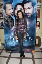 Natasha Fernandez Interview For Film Ek Haseena Thi Ek Deewana Tha on 16th June 2017 (44)_5944d79f352c5.JPG