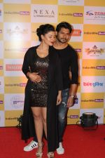 Sambhavna Seth at the Launch Party Of Indiawikimedia.Com on 16th June 2017 (37)_5945342383d59.JPG