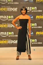 Sayani Gupta at Trailer Launch Of Indiai_s 1st Amazon Prime Video Original Series Inside Edge on 16th June 2017 (130)_594520a22eb84.JPG