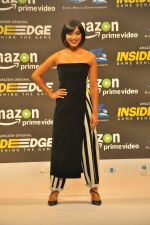 Sayani Gupta at Trailer Launch Of Indiai_s 1st Amazon Prime Video Original Series Inside Edge on 16th June 2017 (131)_594520a3b79d1.JPG
