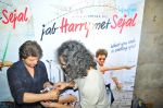 Shah Rukh Khan Makes Imtiaz Ali_s Birthday Special on 16th June 2017 (10)_59452f754a70d.JPG