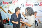 Shah Rukh Khan Makes Imtiaz Ali_s Birthday Special on 16th June 2017 (11)_59452fb717ce1.JPG